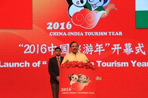 China-India tourism year