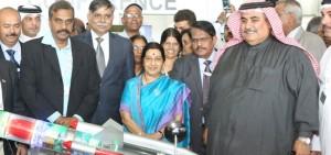 Swaraj baharain 1