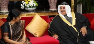 Swaraj baharain visit