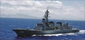 Maritime coop