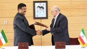 Pradha Iran visit
