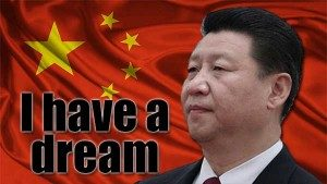 china-xi-dream