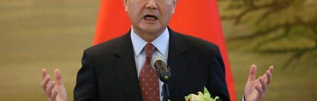 china-wang1